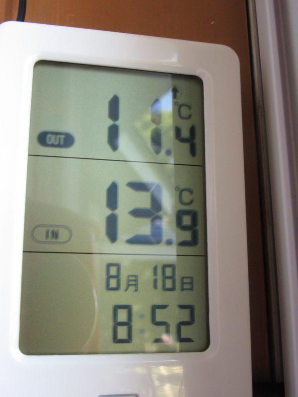 お盆過ぎれば秋風が吹く・・・今朝は寒かった!外気11℃