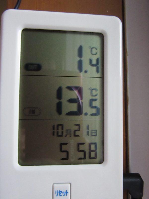 日増しに冷え込む峰の原!今朝は1.4℃