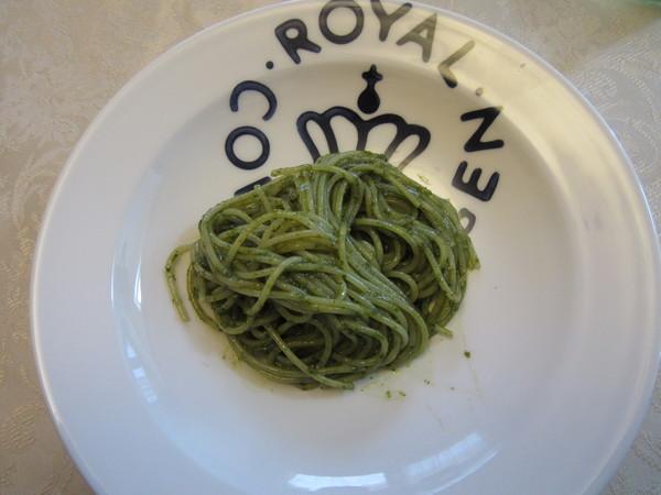 Basilico Pasta